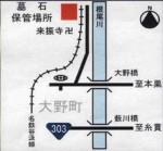 来振寺地図